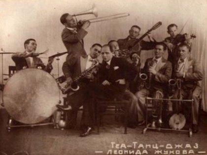 Vadim Kozin y su orquesta