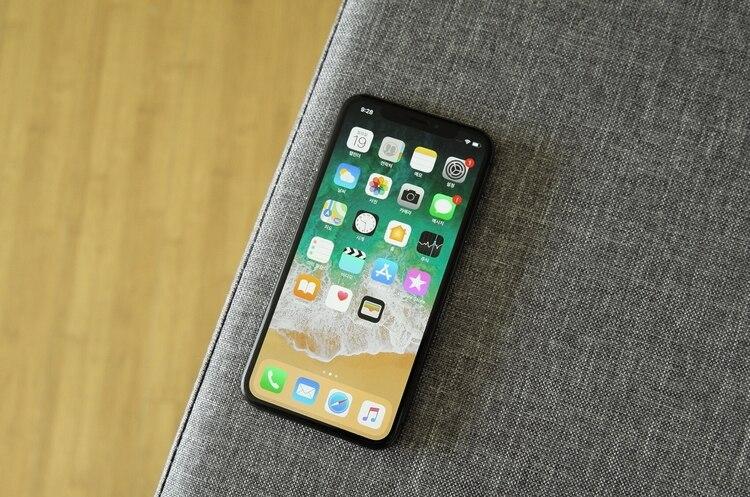 """De acuerdo con Apple, el proceso de """"Find My"""" será de forma anónima y cifrada, esto con el fin de cuidar la privacidad de los usuarios."""