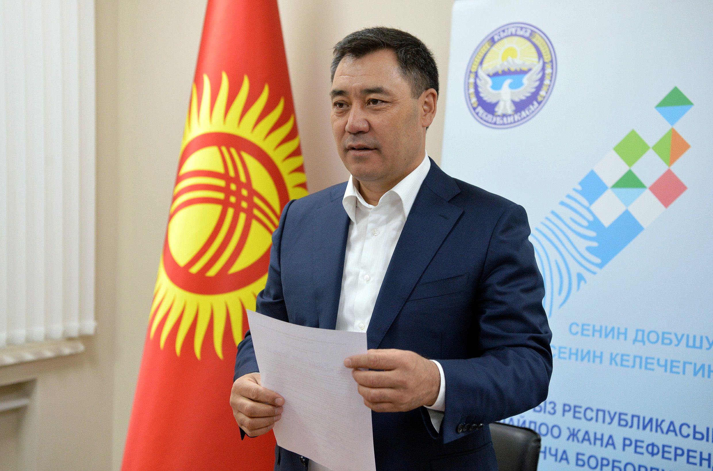 14/11/2020 Sadir Japarov, presidente de Kirguistán POLITICA ASIA KIRGUISTÁN INTERNACIONAL DOSALIEV SULTAN / PRESIDENCIA DE KIRGUISTÁN