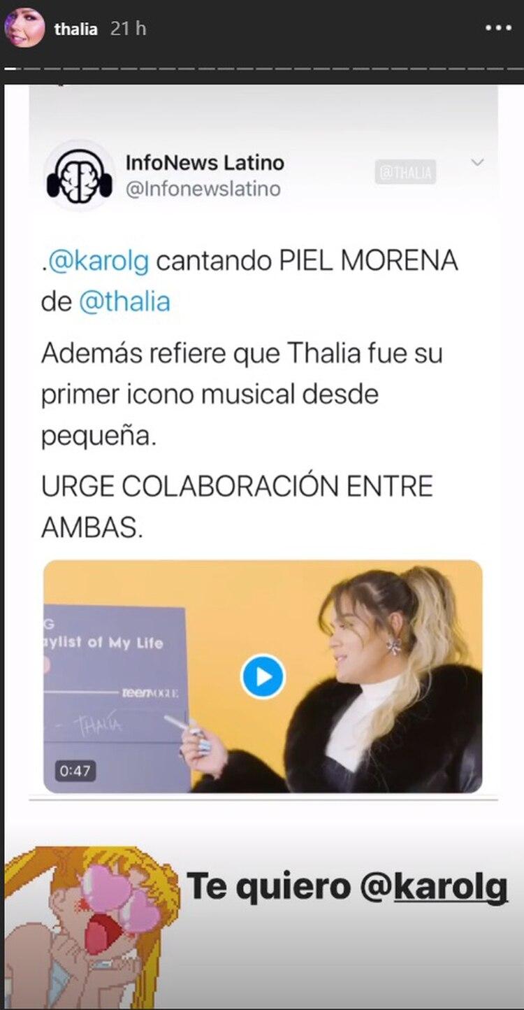 """La intérprete de la """"Tusa"""" confesó su fascinación por la canción """"Piel Morena"""" (Foto: captura de Instagram)"""