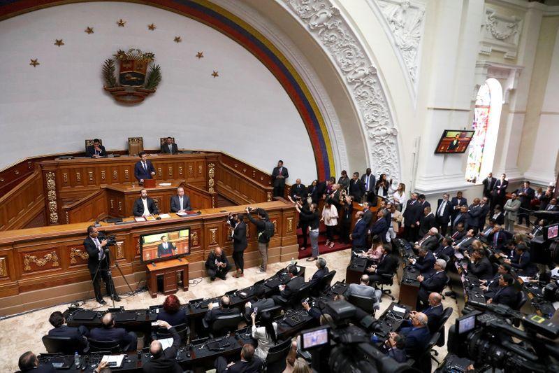 Juan Guaido, presidente de la Asamblea Nacional, habla ante el Congreso en Caracas, Venezuela.