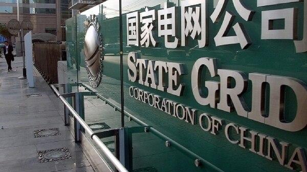 Entrada a una de las plantas eléctricas de State Grid Corp, una de las más grandes de China
