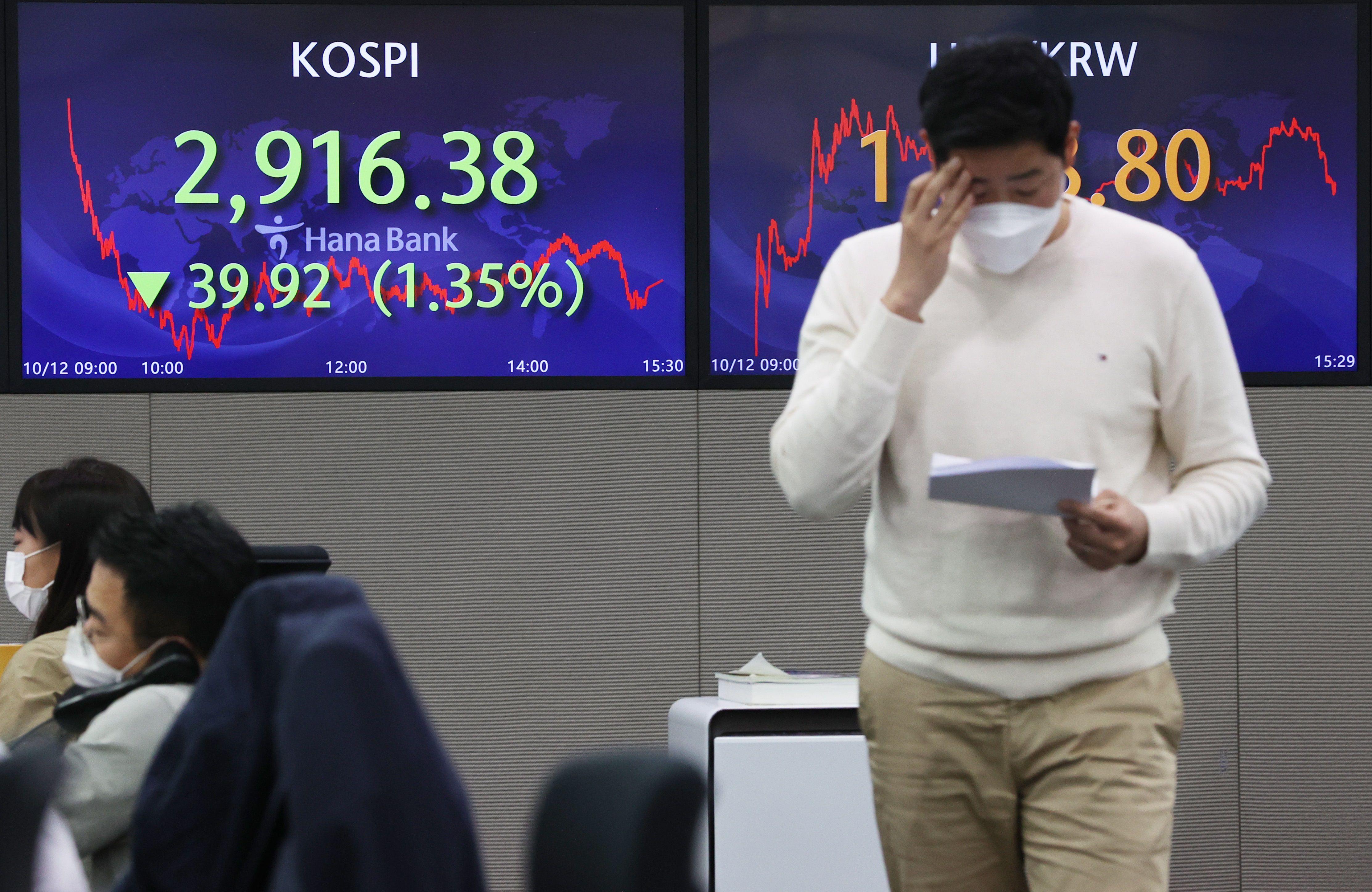 La Bolsa de Seúl en la sesión de ayer. EFE/EPA/YONHAP