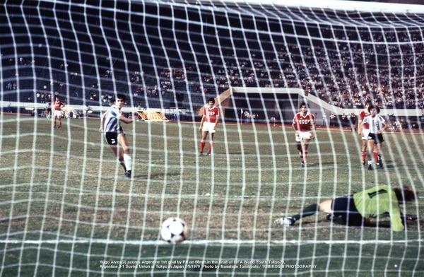 En 1979 Argentina logró su primer título de la categoría Sub 20