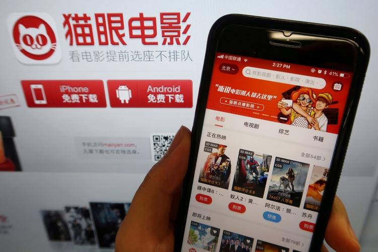 China ha tenido un crecimiento sostenido de espectadores de cine en salas, con apps como Maoyan para la venta de entradas. (REUTERS/Florence Lo)
