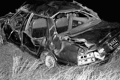 Car in which Patricia Tehran was traveling.