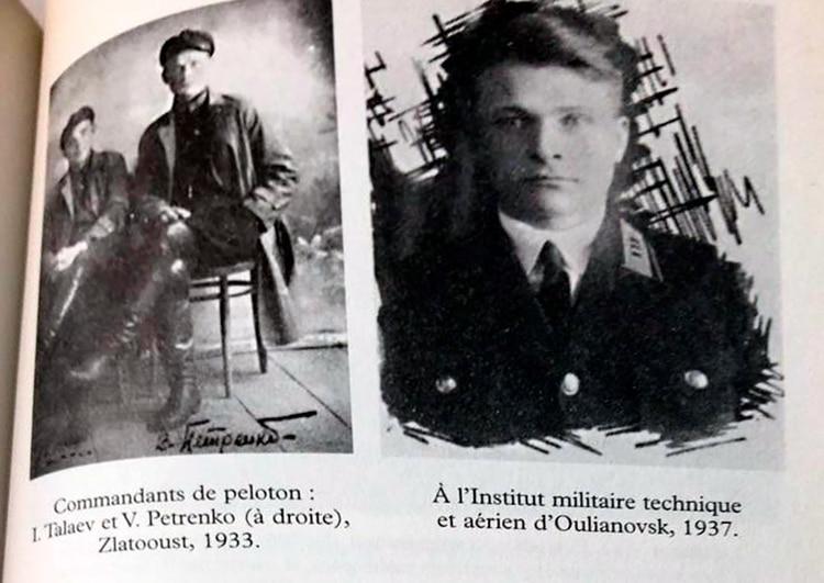 Las fotos de Petrenko en el libro