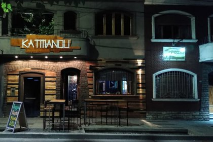 Las autoridades de la Municipalidad de la ciudad de Mendoza clausuró el restaurante Kamandu, un local gastronómico con capacidad para 30 comensales, pero se contabilizaron a 56 personas en un cumpleaños que se realizaba en el local (Google Maps)