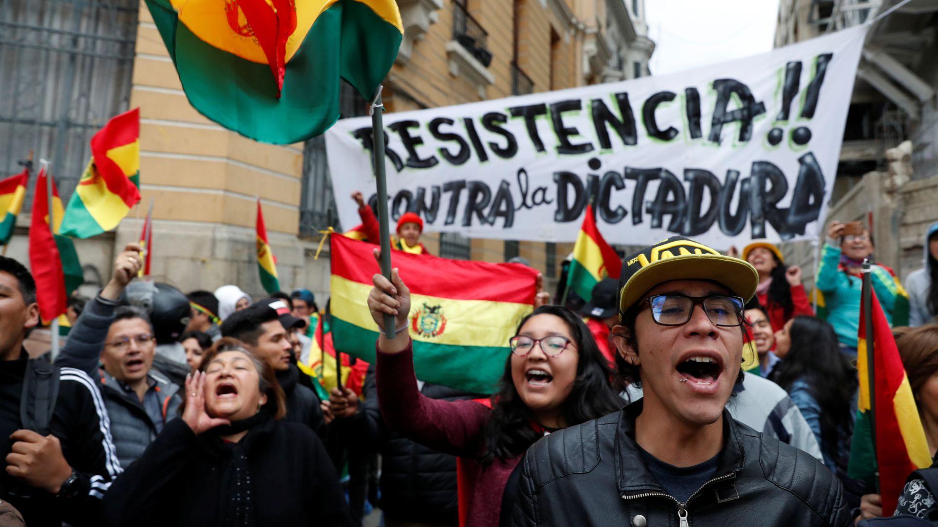 Manifestaciones en La Paz contra la continuidad de Evo Morales
