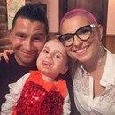 Beatrice Naso con su padre Alessandro y su madre Stefania. La madre falleció hace seis meses por un cáncer cerebral