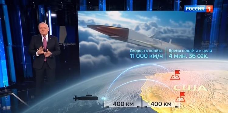 Una captura del programa de Rossiya 1 mostrando el Zircon