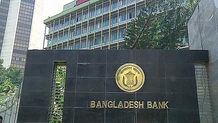 El Banco Central de Bangladesh fue víctima de un ataque cibernético de Corea del Norte