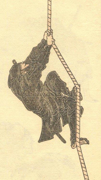 Dibujo de un ninja de la colección Hokusai Manga del pintor japonés Katsushika Hokusai
