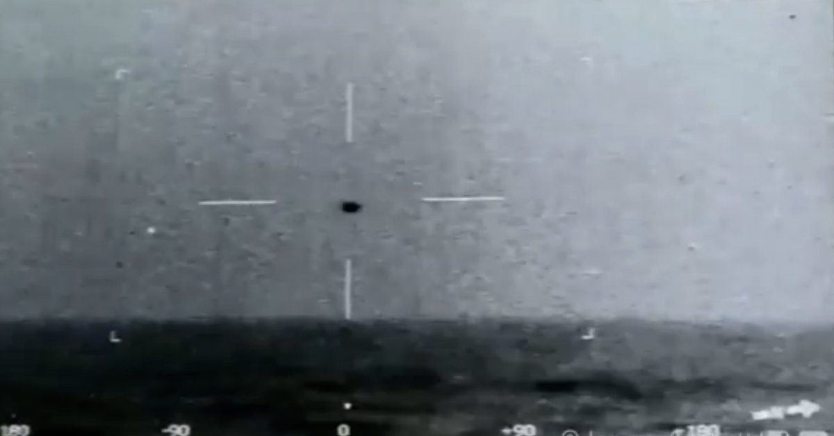 US intelligence has found no evidence that the UFOs spotted are alien technology, but they are not ruling it out either.