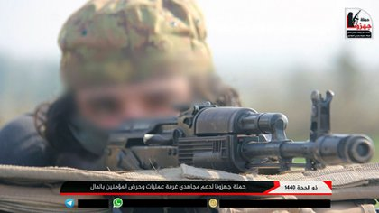 Hace poco, un grupo yihadista en Siria creó afiches en los que pedía donativos en bitcoines. La captura ha sido alterada para ocultar los datos de contacto(vía JihadOscope)