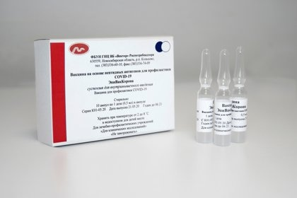 Vacuna EpiVacCorona contra el coronavirus, Rospotrebnadzor/Handout via REUTERS