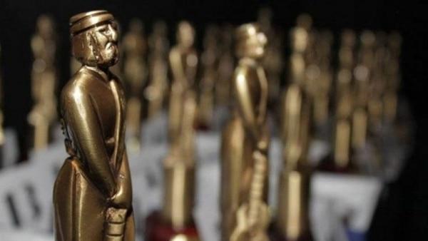 Premios Martin Fierro