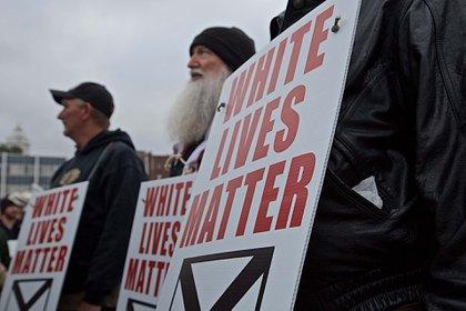 Grupos de supremacistas blancos fueron advertidos de cuidarse las espaldas (Foto: Shutterstock)