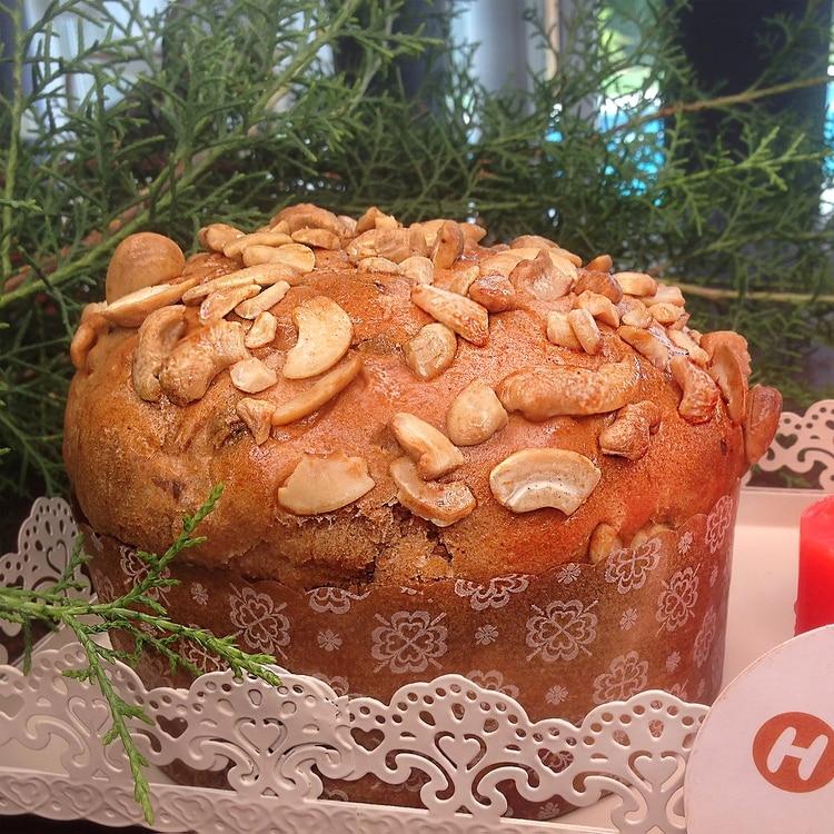 La estrella de Hausbrot es el pan dulce sin colesterol, de los más buscados del mercado