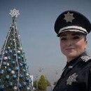 Frida Martinez Zamora policia federal