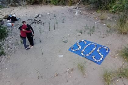 Los excursionistas atrapados hicieron también una señal de auxilio en el suelo utilizando piedras (Foto: especial)
