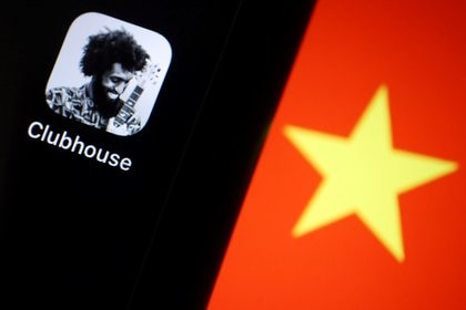El logo de la app Clubhouse (Reuters)