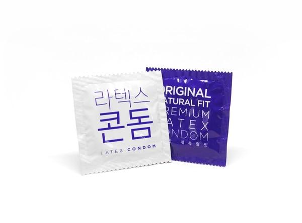 Así son los preservativos que estarán disponibles en Corea del Sur para los participantes del evento deportivo (AFP)