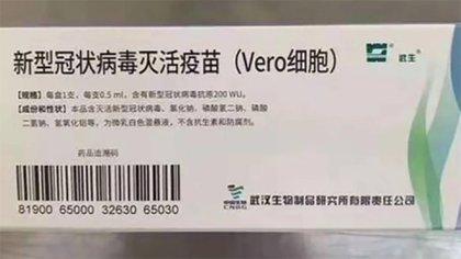 Una caja con una dosis de un producto que estafadores aseguran que es la vacuna que se desarrolló en el Instituto Wuhan (Weibo)