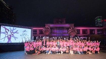 Songshan Cultural Park en Taiwán, en la jornada contra el Cáncer de Mama realizada en octubre de 2019
