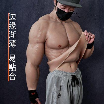 Taobao/Smitizen