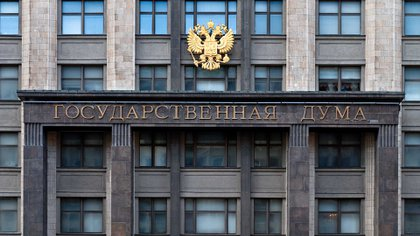 La entrada de la Duma (iStock)