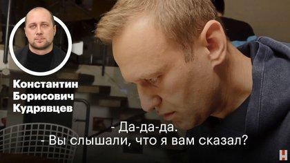 Navalny compartió en YouTube su insólito diálogo con Kudryavtsev