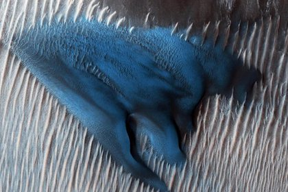 Vista de la superficie marciana