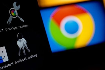 """Apple ha lanzado ahora su extensión oficial """"iCloud Passwords""""para el navegador Chrome, que permite utilizar en Windows las contraseñas guardadas en iCloud. Foto: Zacharie Scheurer/dpa"""