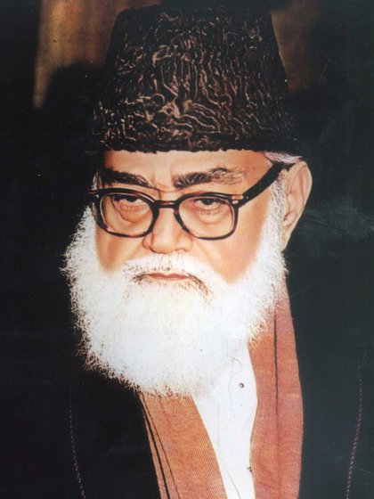 Abdul Ala Maududi, el teórico islamista que creó Yamaa-e-IIslami