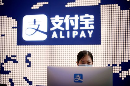 La oficina en Shanghai de Alipay, propiedad del Grupo Ant, que es una filial del gigante chino de comercio electrónico Alibaba (REUTERS/Archivo)