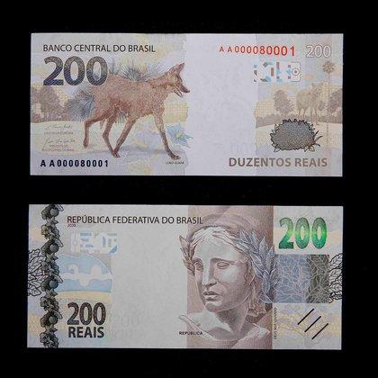 Los billetes son ilustrados con una imagen del lobo de crin o colorado (lobo-guará en portugués) (EFE)