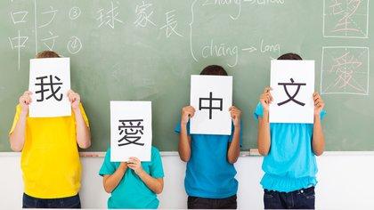 Chino mandarín Shutterstock 162