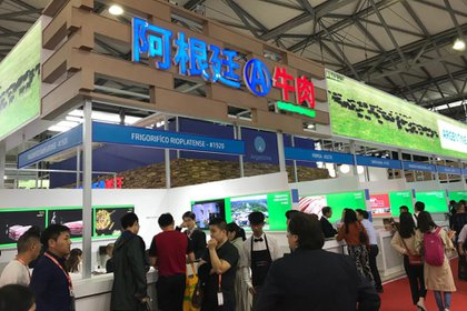 La presencia argentina en la exposición Sial China 2019 consta de 25 empresas que acompañan al Instituto de Promoción de la Carne Vacuna Argentina (IPCVA)