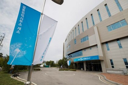 La oficina de enlace conjunta en el Complejo Industrial de Kaesong se ve en esta foto de archivo sin fecha, tomada en 2018 y publicada el 16 de junio de 2020. Yonhap vía REUTERS