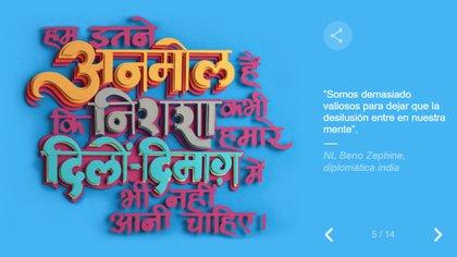 Diseño de Sabeena Karnik (Foto: Google)