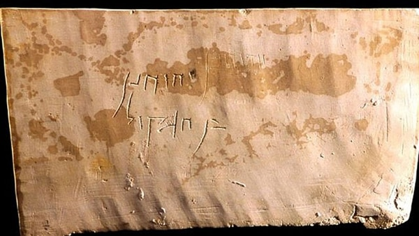 En el osario de Jerusalén se halló al joven crucificado y también a un niño (Cortesía del Museo de Israel/Ilan Shtulman)