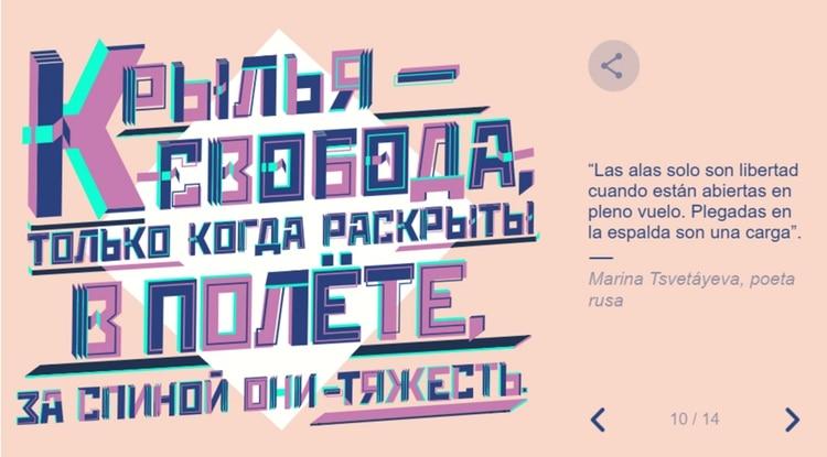 Diseño de Yai Salinas (Foto: Google)