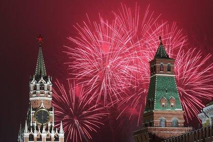 Los festejos en la Plaza Roja de Moscú, Rusia (REUTERS/Evgenia Novozhenina)