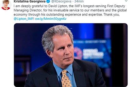 El conceptuoso tuit con el que Georgieva le dijo chau a Lipton