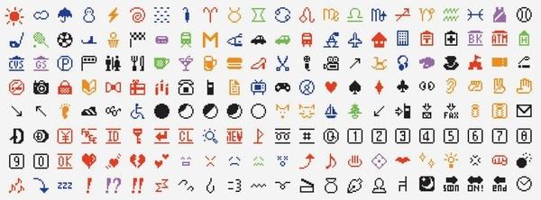 Éstos son los primeros 176 emojis creados por Kurita.