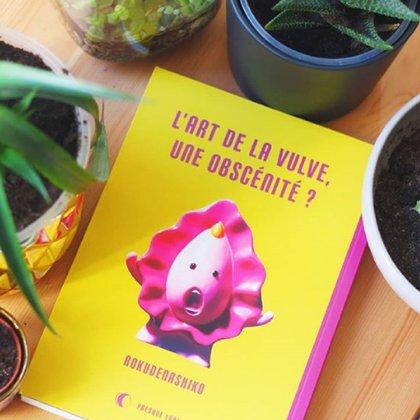 """""""¿El arte de la vagina, una obscenidad?"""", libro de Megumi Igarashi"""