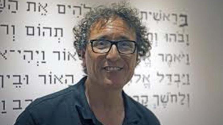 El argentino Adolfo Roitman, curador de los rollos del Mar Muerto.