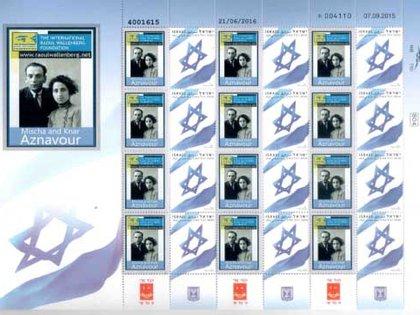 Los sellos postales israelíes con la imagen de los padres de Charles Aznavour, Knar y Mischa
