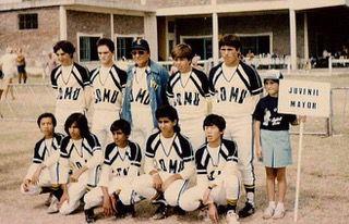 Abajo a la derecha, Oscar jugador de béisbol Club Comunicaciones. (Foto familia Chen)